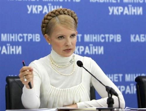 Тимошенко Юлия Владимировна